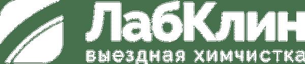 ЛабКлин Уфа